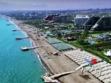 My Antalya Promo Video 2008